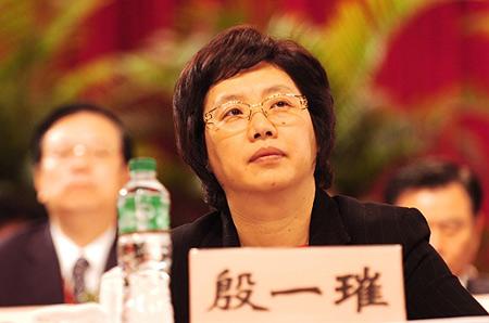 图文:上海市委副书记殷一璀