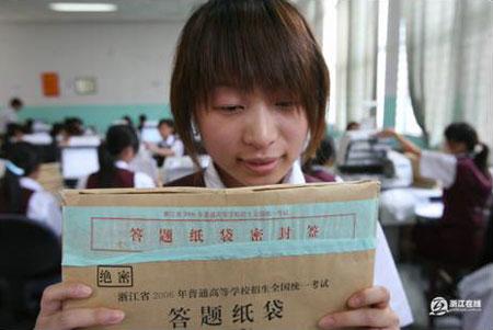 浙江高考网上阅卷开始23日左右公布成绩(组图)