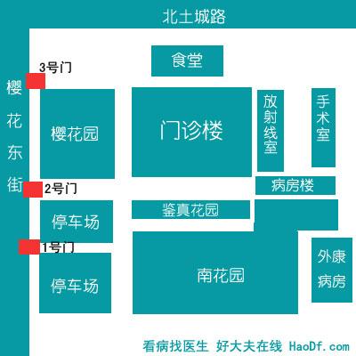1、 门诊大楼结构图(各层科室情况导航):-北京 中日友好医院就医