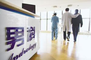 男科医院胡乱诊断夸大病情专家呼吁加强规范