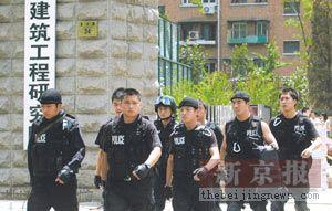 北京建工研究院原职工闯入单位刺死原院长书记