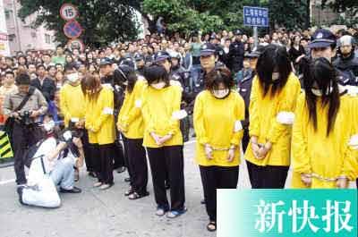 律师称公开处理卖淫女是示众村民赞成警方做法