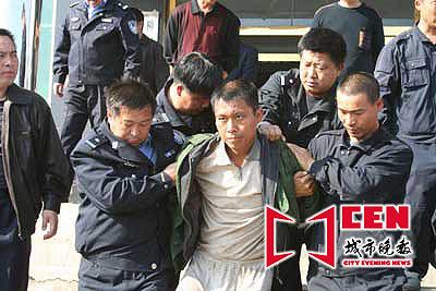 石悦军被枪决现场市民围观临刑前夜失眠(组图)