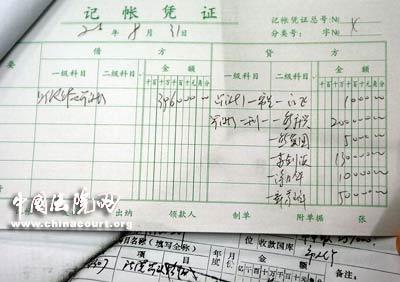 江西九江市中院否认在熊新兴涉黑案中收黑钱