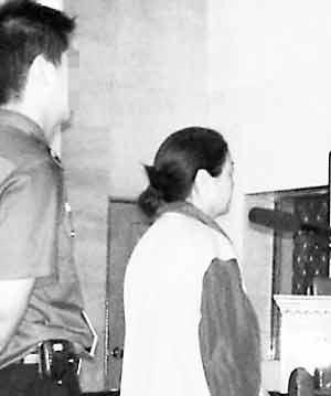甘肃第一女贪官挪用侵吞公款2300万终审判无