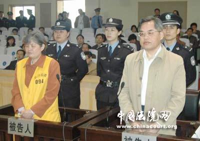 湖南郴州原市委书记李大伦受贿案开庭(图)