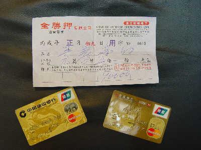 上海国企老总赴澳门豪赌输千万公款(组图)