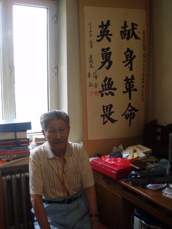 老抗联口中的历史:李桂林敖木台战役痛失战友