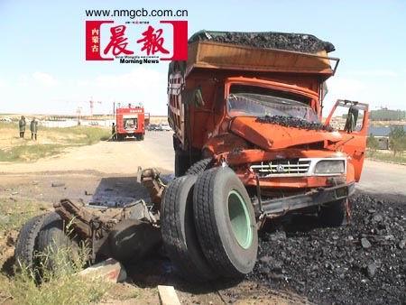 内蒙古鄂尔多斯发生车祸21吨甲醛泄漏(组图)