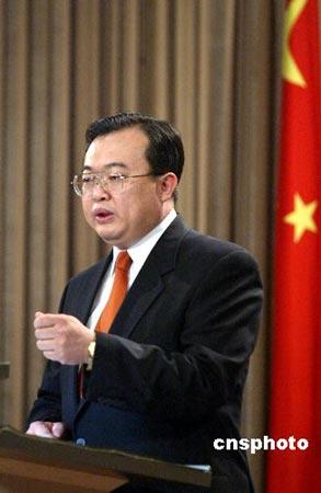 外交部称坚决反对日本与台湾当局进行渔业磋商