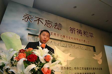 组图:新浪CEO汪延发表讲话