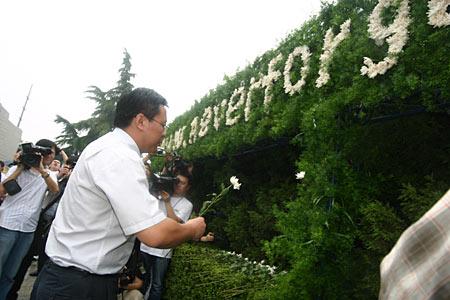 组图:南京市委宣传部副部长曹劲松向遇难者献花