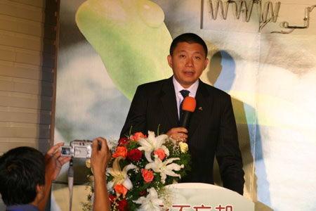 图文:新浪CEO汪延在开通仪式前发言