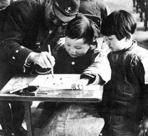 北师大附中教师回忆:抗战结束方知受奴化教育