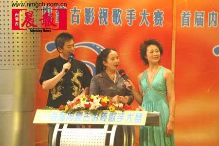 组图:首届内蒙古影视歌手大赛落幕