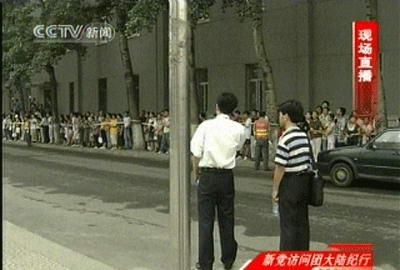 组图:新党大陆访问团到达演讲会场