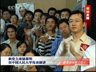组图:观众热烈鼓掌