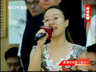 组图:郁慕明回答观众现场提问