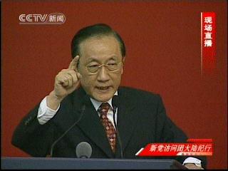 组图:郁慕明回答观众提问