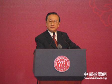 图文:新党主席郁慕明在人大发表演讲