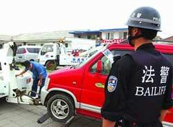 北京海淀法院48小时内扣押119辆逃贷车