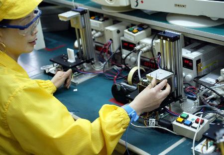 图文:[财经专线](1)世界500强企业中近450家在华投资
