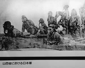 访战前日本毒气制造基地:遗留毒气能杀死全人类