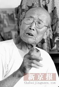 北京怀柔村民忆抗战:日军抓壮丁大水峪成寡妇村