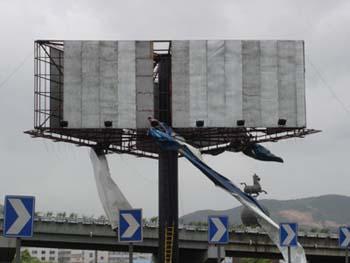 组图:温州各方在台风来临之前的准备