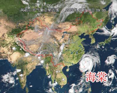 台风海棠登陆台湾 福建浙江有大风和强降雨
