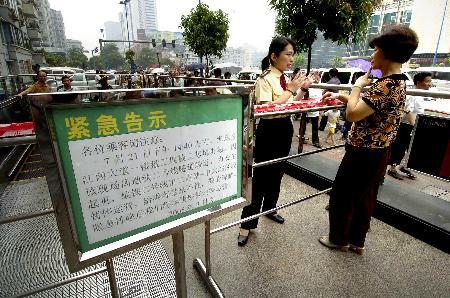 图文:广州发生建筑物坍塌事故(7)