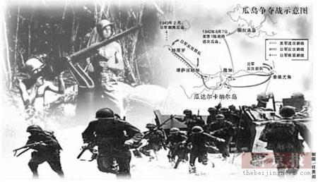 美二战海军士兵忆抗战:在日军最密集轰炸下生存