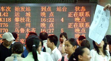 图文:陇海线部分路段因雨坍塌致大量旅客滞留