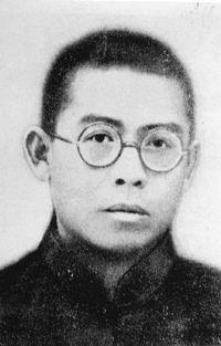 日伪在华北推行奴化教育学生鞠躬时骂日本教官