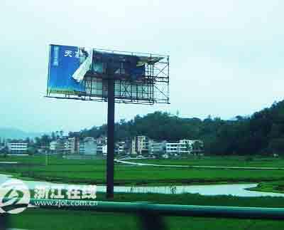 图文:路边广告牌再遇台风
