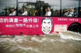 图文:公交汽车在上海市区严重积水的道路上行驶