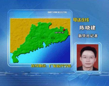 广东兴宁矿难102人被困短时间排空积水不可能