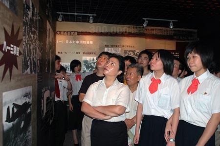 侵华日军南京大屠杀史实展今日在京开幕(组图)