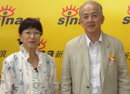 日本友人松冈环、旅日华侨林伯耀谈南京大屠杀