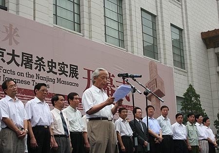 图文:南京大学历史系教授张宪文发表感言