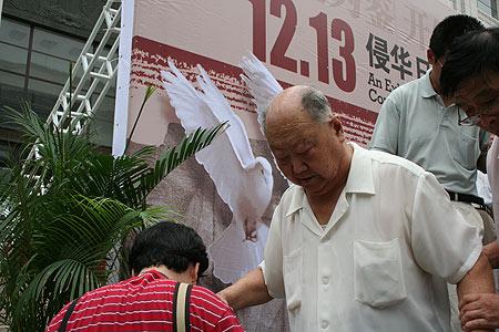 图文:南京大屠杀幸存者刘仲铭走下主席台