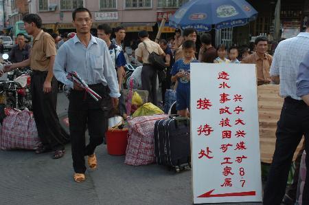 图文:已有99名被困矿工的家属到达兴宁