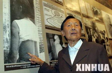 图文:南京大屠杀幸存者讲述当年被日军刺伤情形