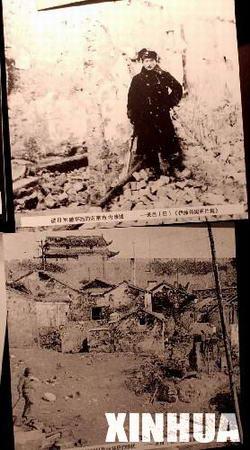 图文:被日军破坏后的南京市内惨状照片