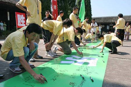 组图:志愿者在抗战受降名城湖南省芷江县签名