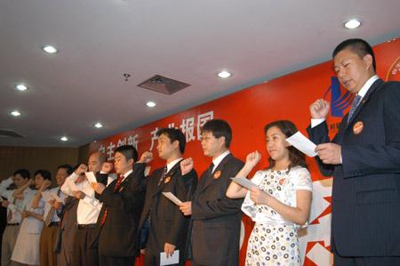 图文:企业代表上台握拳宣誓