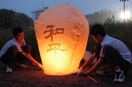图文:人们在哈尔滨参加祈祷和平大型活动点燃孔明灯