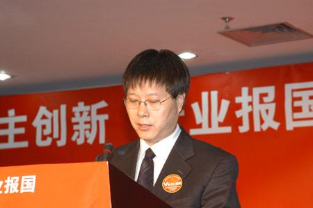 图文:信威通讯总裁陈卫上台致辞