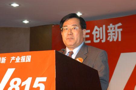 图文:中关村科技软件有限公司总裁朱希铎致辞