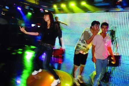 组图:2005北京朝九晚五夜生活
